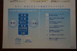 福岡県福岡市中央区より、エルメスのブレスレットの傷スレを再メッキで綺麗にした事例です。