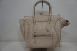 福岡県大野城市より、セリーヌのバッグの持ち込み修理依頼が、ありましたのでご紹介です。